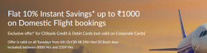 Makemytrip Citibank Tuesday Offer