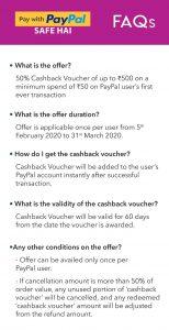 myntra paypal offer 500