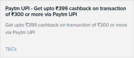 Dominos Paytm UPI Offer