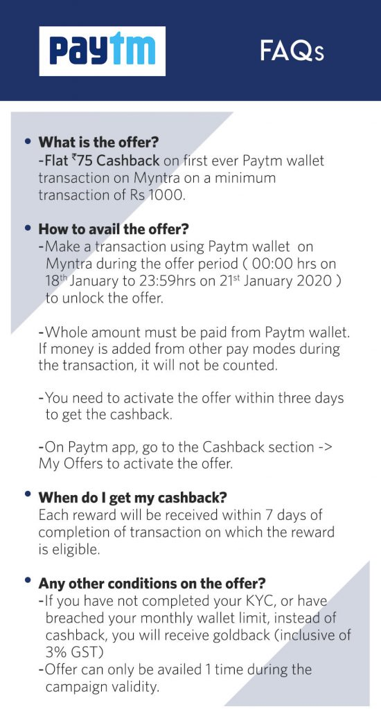 Myntra Paytm Offer