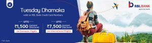 Goibibo Tuesday Offer