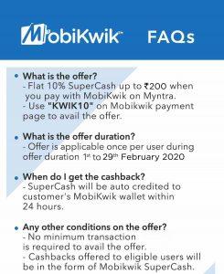 myntra mobikwik offer 2020