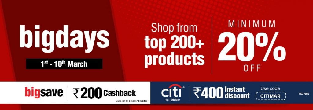 bigbasket citibank offer