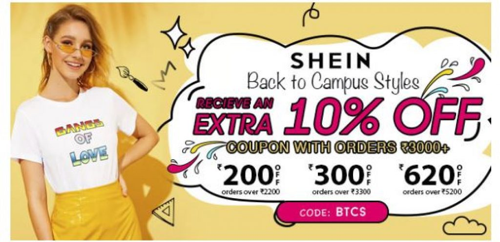SHEIN Discount Coupon code