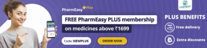 Pharmeasy Plus Membership Free