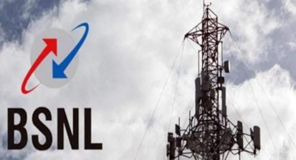 BSNL Balance Check Numbers