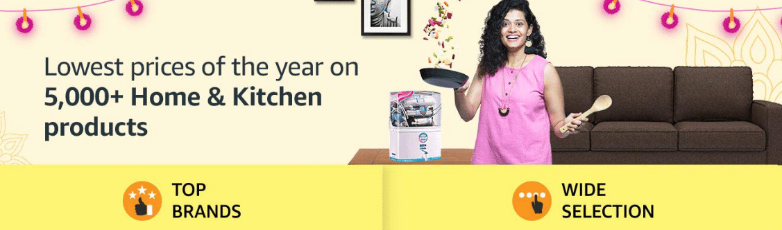 Amazon diwali offers on home kitchen