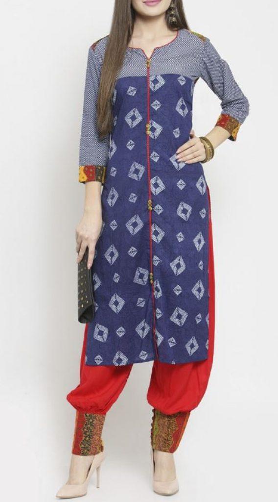 Front Cut Salwar Suit