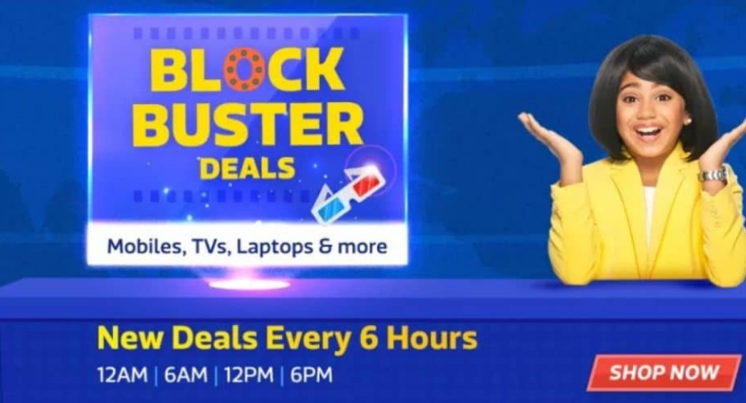 Flipkart Block Buster Deals