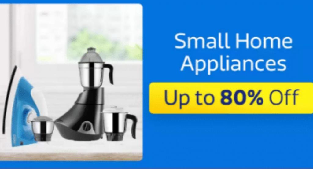 Flipkart Diwali sale 2020 appliances