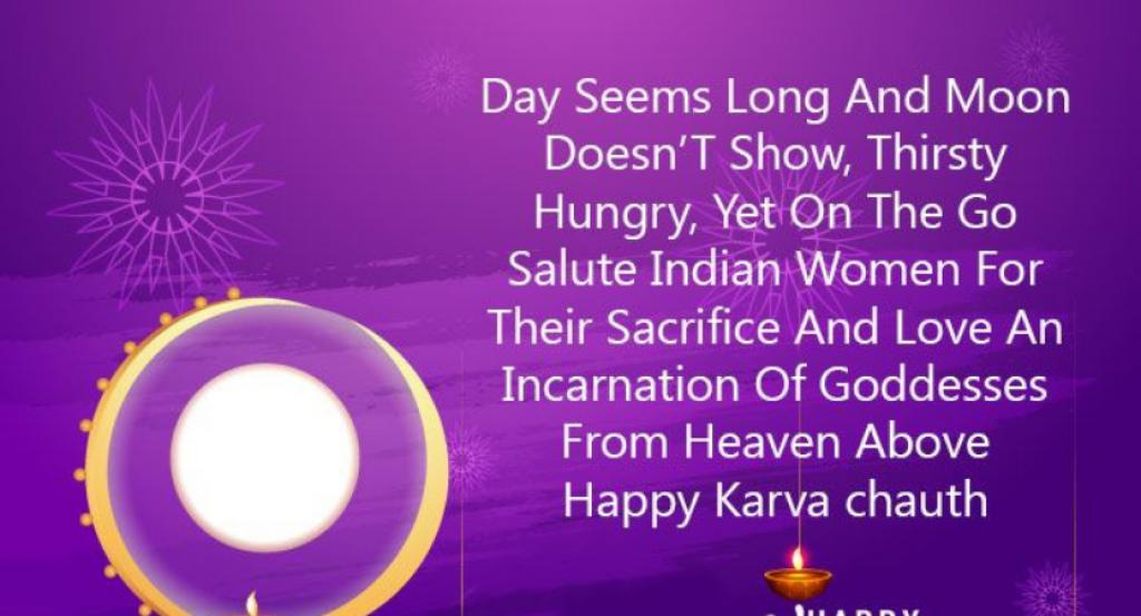Karwa Chauth wish status