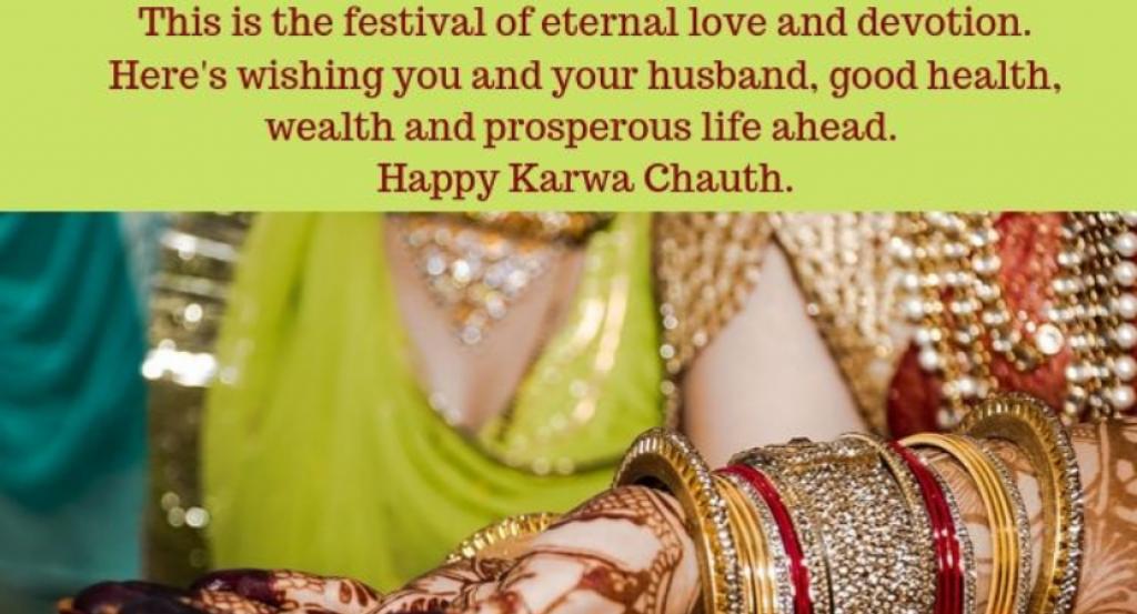Happy Karwa Chauth festival