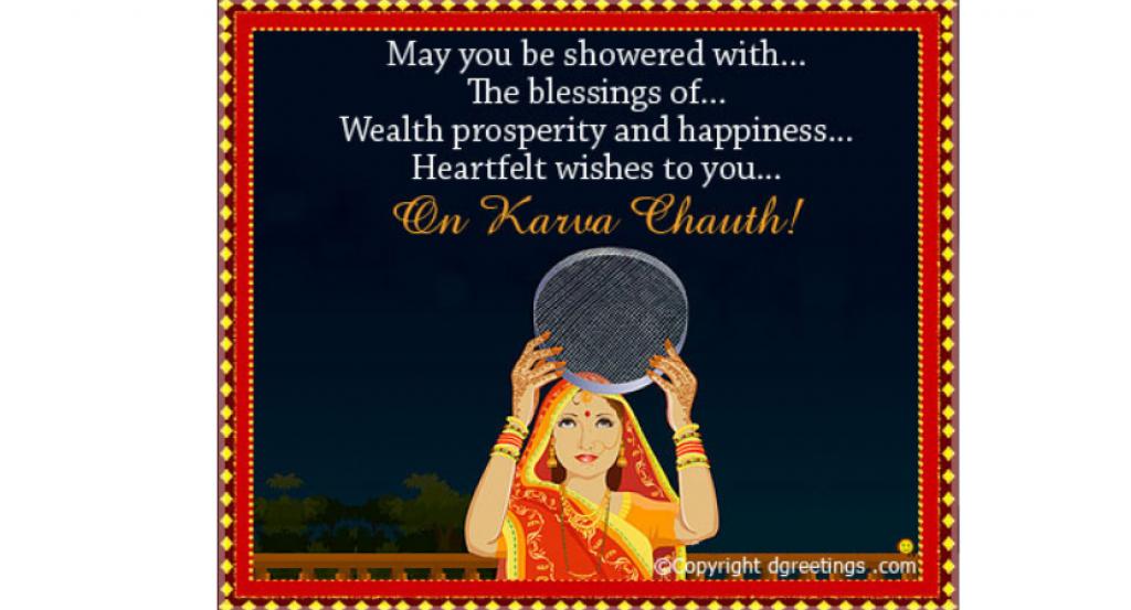 Karwa Chauth heartfelt wishes