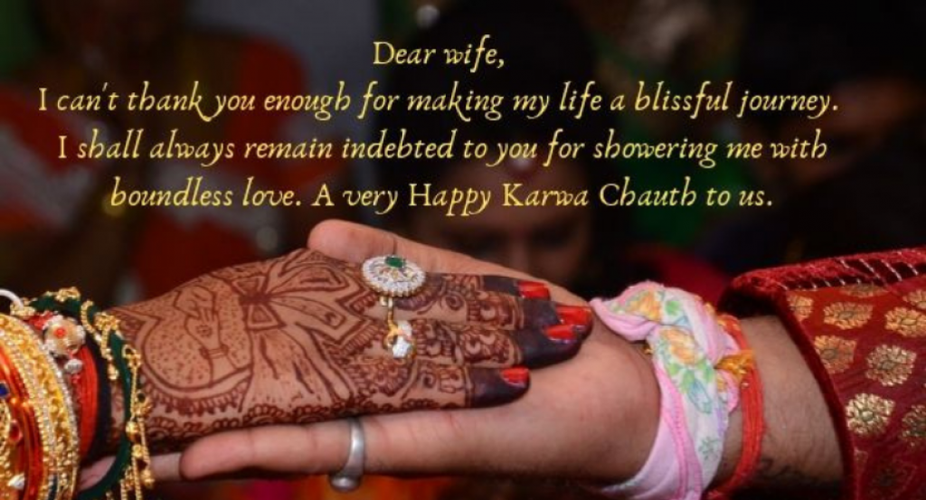 a very happy karwa chauth to us