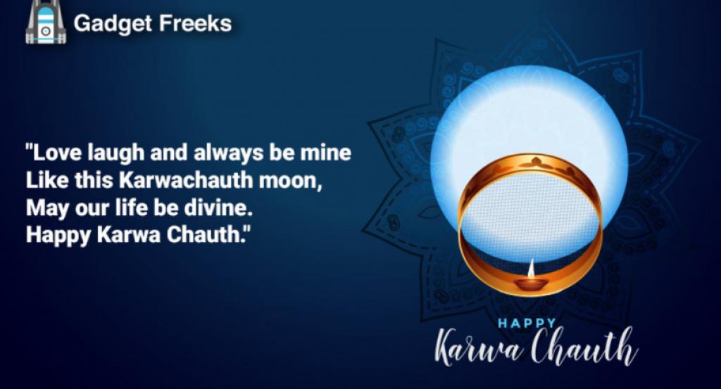 Karwa Chauth wishes for husband