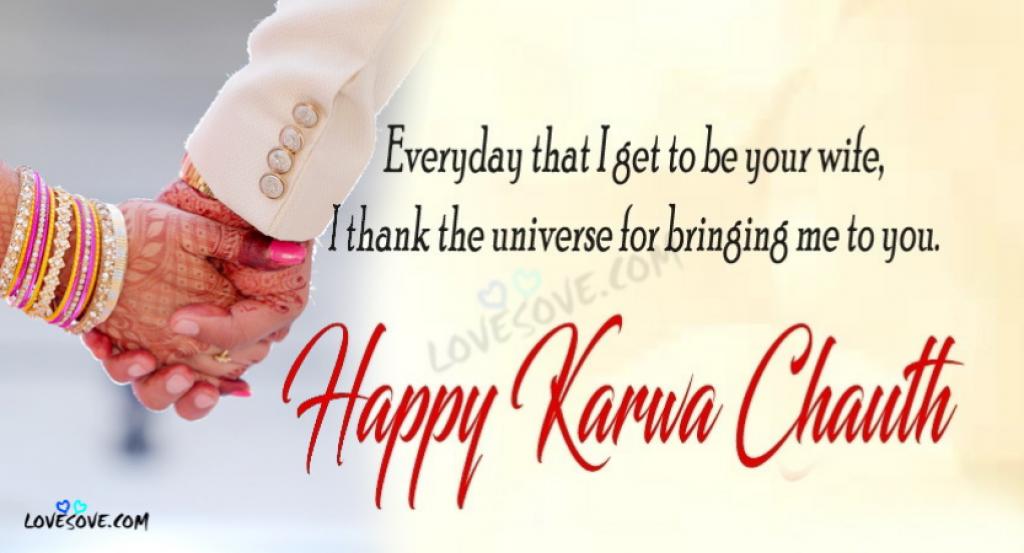 happy karwa chauth wishes for husband