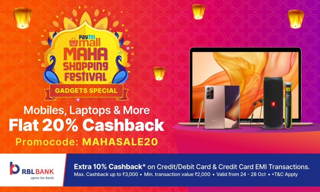 Paytm Mall Diwali Maha Sale