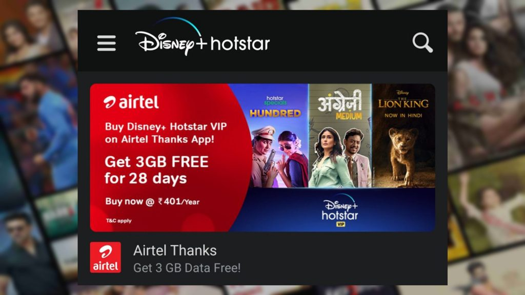 Get Disney+ Hotstar Premium Subscription Free - With Airtel Recharge