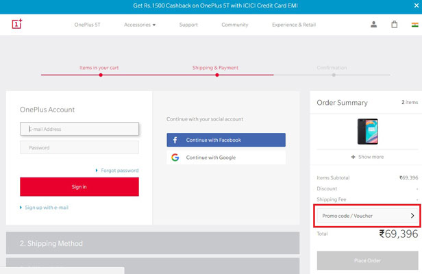 how to use coupons and deals of oneplus