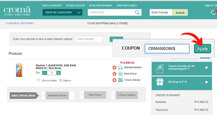 how to use croma coupons