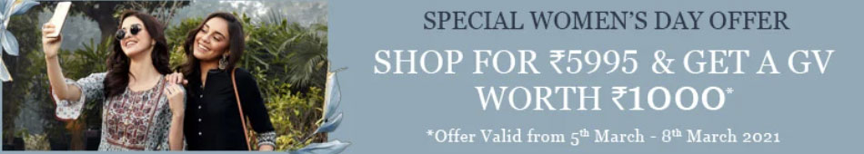 special women day offer