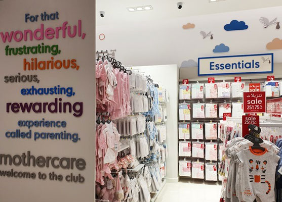 why prefer mothercare
