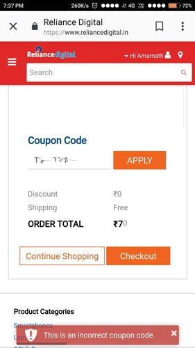 How to Use the Coupons and Offers on Reliance Digital
