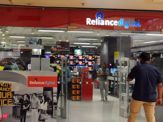 about reliance digital