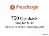 Bigbasket Freecharge Offer, [Rs. 50 CASHBACK] for New User in May 2020
