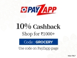 Payzapp Bigbasket Offer August 2020 [Rs 150 CASHBACK] on Grocery