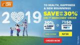 Prescribed Medicines upto 70% Off, Medlife Paytm Offer & Cashback