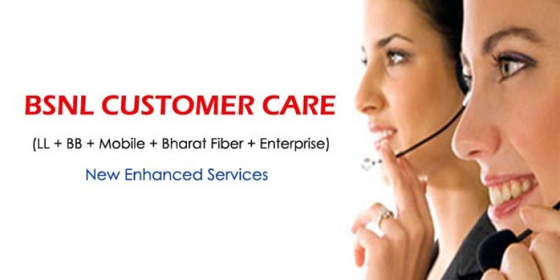 BSNL Customer Care Number: BSNL Complaint Number, Toll-Free Helpline & Contact Email ID