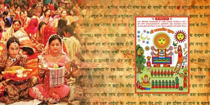 Karwa Chauth Vrat Katha- Stories behind the Festival